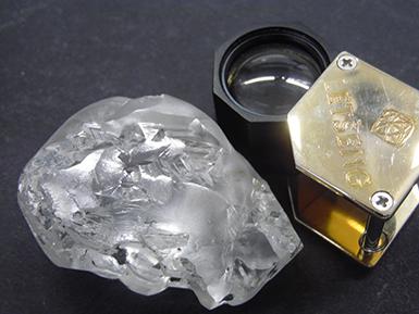 442ct Rough Natural Diamond